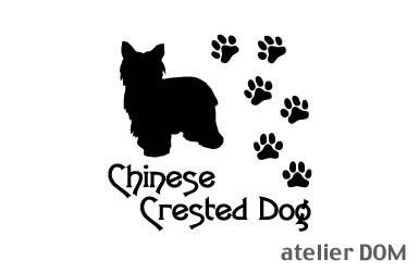 [犬のステッカー]『DOG STICKER』肉球いっぱいドッグステッカーチャイニーズクレステッドドッグ パウダーパフ(Lサイズ)