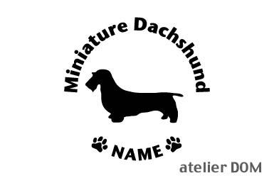 [犬のステッカー]『DOG STICKER』名前入りドッグステッカーミニチュアダックスフンド ワイヤーヘアード(Lサイズ)
