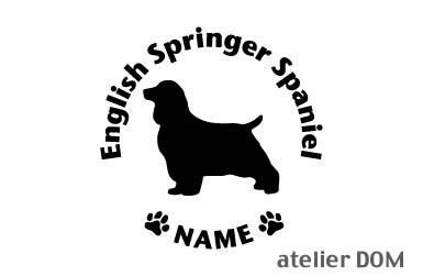 [犬のステッカー]『DOG STICKER』名前入りドッグステッカーイングリッシュスプリンガースパニエル(Lサイズ)