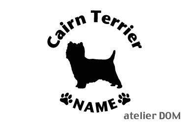 [犬のステッカー]『DOG STICKER』名前入りドッグステッカーケアーンテリア(Sサイズ)