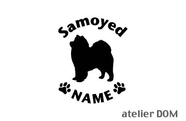 [犬のステッカー]『DOG STICKER』名前入りドッグステッカーサモエド(Sサイズ)