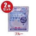 【メール便発送/送料無料】洗たくマグちゃん(ブルー)2個セット【RCP】