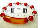 天然石 カーネリアン(紅玉髄)&クリスタル(水晶)開運ブレス 内径:15c...
