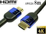 HDMIケーブルハイスピードイーサネット