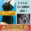 フィットネス水着/あったか水着タンクトップ+ショートパンツSetS〜LLサイズ
