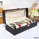 腕時計 収納ケース 6本 コレクション ケース ディスプレイ メンズ レディース 収納ボックス レザー調 ブラック 3