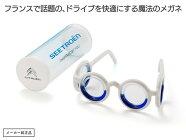 シトロエン純正SEETROENリラクゼーションメガネ眼鏡乗り物酔い軽減AMC1371230