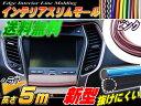 ★スリムモール (ピンク) 5m 【メール便 送料無料】500cm リブ...