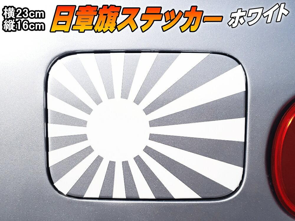外装・エアロパーツ, ステッカー・デカール  () 230mm163mm