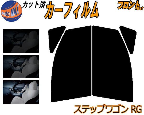 日除け用品, カーフィルム  (b) RG UV RG1 RG2 RG3 RG4