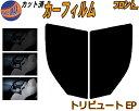 【送料無料】 フロント (b) トリビュート EP カット済みカー...