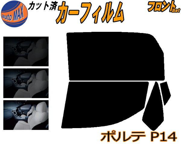日除け用品, カーフィルム  (b) P14 UV NCP141 NCP145 NSP140 140