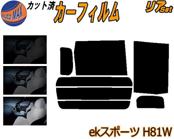 日除け用品, カーフィルム  (b) ek H81W UV 13.1018.8