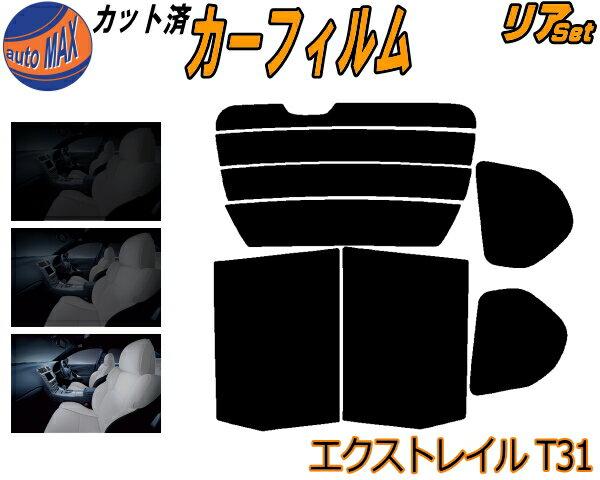 日除け用品, カーフィルム  (b) T31 UV NT31 DNT31 T31 T31 X-TRAIL X