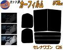 【送料無料】 リア (b) セレナワゴン C26 カット済みカーフィ...