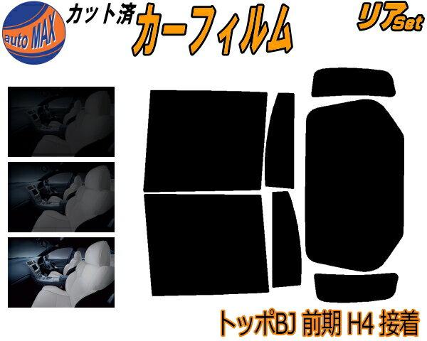 日除け用品, カーフィルム  (b) BJ H4 UV H41A H42A H42V H46A H47A H47V