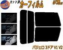 【送料無料】 リア (b) パジェロ 3D V1 V2 カット済みカーフ...