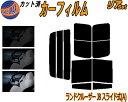 【送料無料】 リア (b) ランドクルーザー J8 スライド式 A カ...