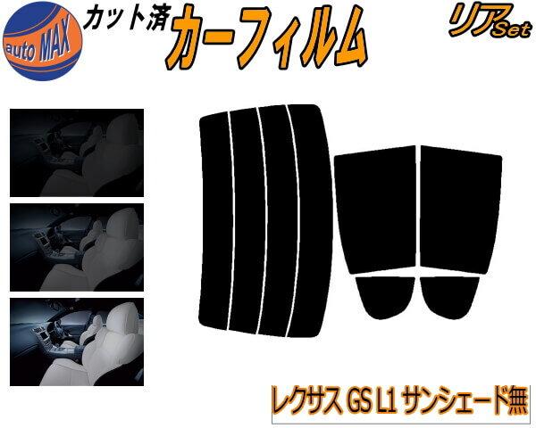 日除け用品, カーフィルム  (b) GS L1 UV AWL10 GRL10 GRL11 GRL15 GWL 10