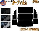 【送料無料】 リア (b) レジアスエース 5D 200系 H2 Vtype カ...