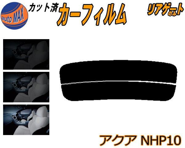 日除け用品, カーフィルム  (s) NHP10 NHP10