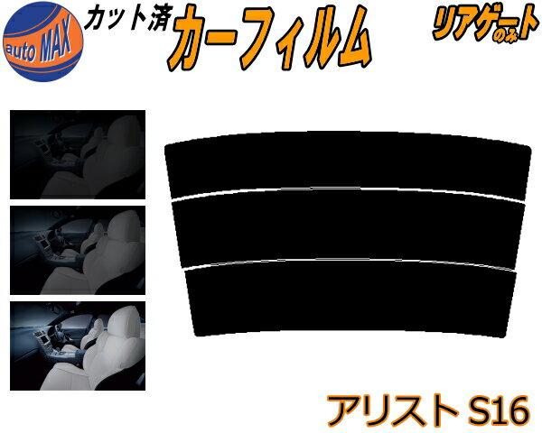 日除け用品, カーフィルム  (s) S16 16 JZS160 JZS161