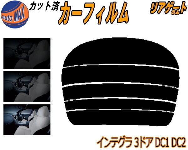 日除け用品, カーフィルム  (s) 3D DC1 DC2 3