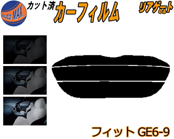 日除け用品, カーフィルム  (s) GE6-9 GE6 GE7 GE8 GE9