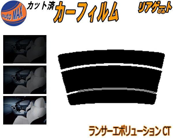 日除け用品, カーフィルム  (s) CT CT9A