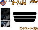 【送料無料】 リアガラスのみ (s) ランドクルーザー J8 A カ...