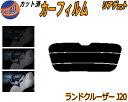 【送料無料】 リアガラスのみ (s) ランドクルーザー J20 カッ...