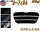 【送料無料】 リアガラスのみ (s) ラクティス P12 カット済み...