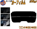 【送料無料】 リアガラスのみ (s) ワゴンR MH35S MH55S カット済みカーフィルム カット済スモーク スモークフィルム リアゲート窓 車種別 スモーク 車種専用 成形 フイルム 日よけ 窓 ウインドウ バックドア用 リヤガラスのみ MH35 スティングレー ハイブリッド スズキ