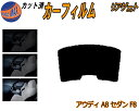 【送料無料】 リアガラスのみ (b) アウディ A8 セダン F8 カ...