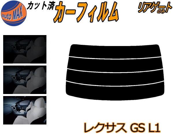 日除け用品, カーフィルム  (b) GS L1 AWL10 GRL10 GRL11 10