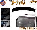 半額 ハチマキ エスティマ TCR1・2 カット済みカーフィルム ...