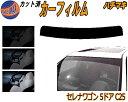 半額 ハチマキ セレナワゴン 5D C25 カット済みカーフィルム ...