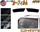 半額 ハチマキ ミニカトッポ 3D H2 カット済みカーフィルム ...