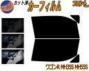 【送料無料】 フロント (s) ワゴンR MH35S MH5...