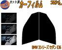 半額 フロント (s) BMW 3シリーズ セダン E36 カット済みカー...