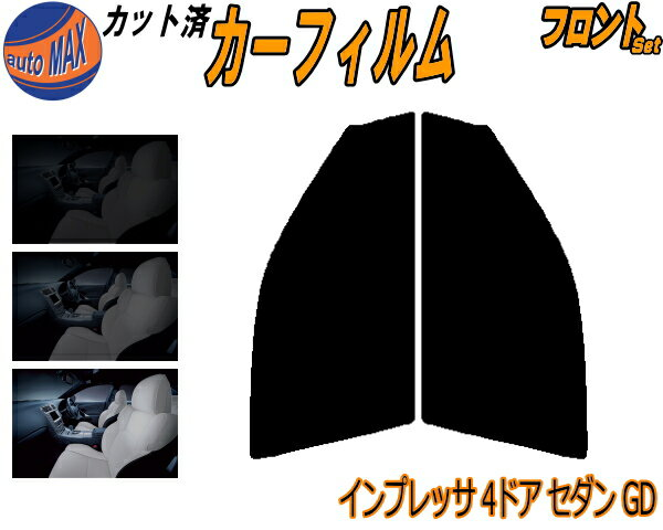 日除け用品, カーフィルム  (s) 4D GD UV GD2 GD3 GD9 GDA GDB