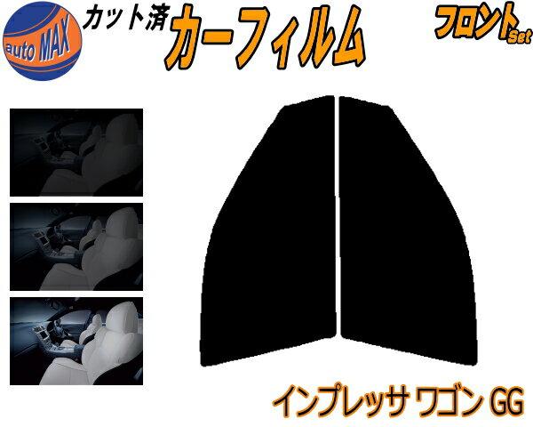 日除け用品, カーフィルム  (s) GG UV GG2 GG3 GG9 GGA GGB