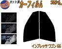 【送料無料】 フロント (s) インプレッサワゴン GG カット済...