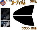 【送料無料】 フロント (s) クラウン 220系 カット済みカーフ...