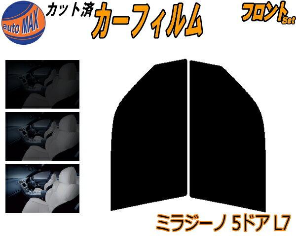 日除け用品, カーフィルム  (s) 5D L7 UV L700S L701S L710S