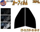 【送料無料】 フロント (s) ミラージュ ランサー CK CM CP カ...