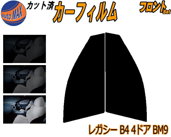 日除け用品, カーフィルム  (s) B4 4D BM9 UV 4