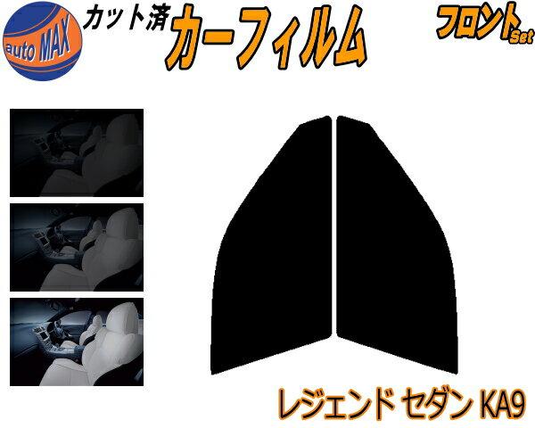 日除け用品, カーフィルム  (s) KA9 UV