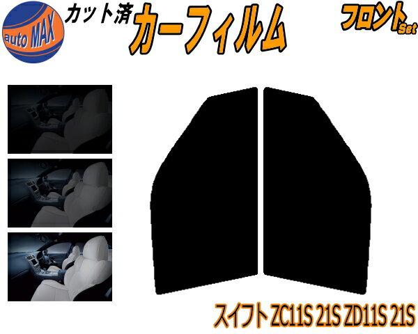 日除け用品, カーフィルム  (s) ZC11S 21 ZD11S 21S UV ZC21S ZC31S ZC71S