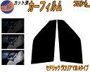 【送料無料】 フロント (s) セドリック グロリア Y30 A カッ...
